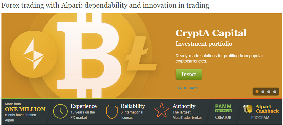Alpari Litecoin broker Trading Service